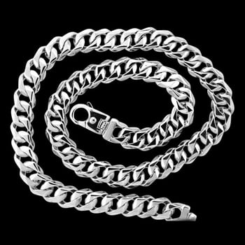 Platinum Traditional Link Bracelet or Chain